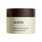 Ahava Night Replenisher Normal to Dry Skin