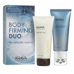 Ahava Body Firming Duo for Cellulite Control